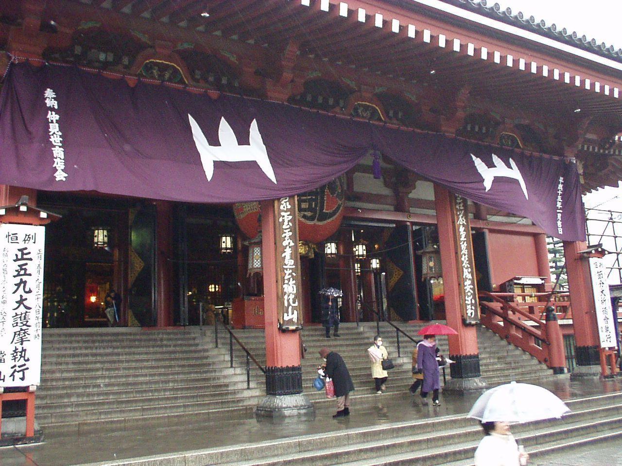 "Bill Griffiths - ""Temple at Asakusa"""
